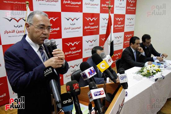 مؤتمر حزب المصريين الاحرار (4)