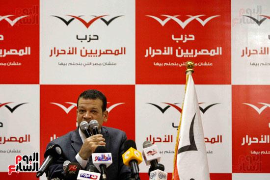 مؤتمر حزب المصريين الاحرار (6)