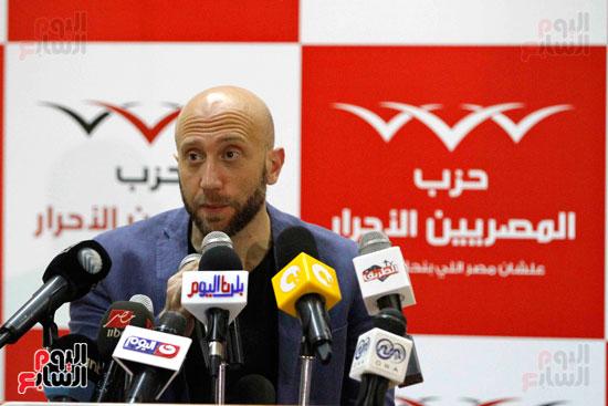 مؤتمر حزب المصريين الاحرار (8)