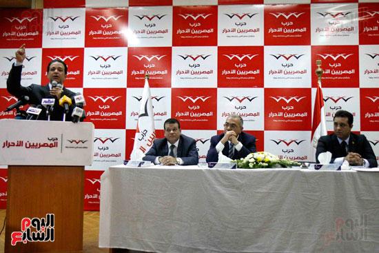 مؤتمر حزب المصريين الاحرار (10)
