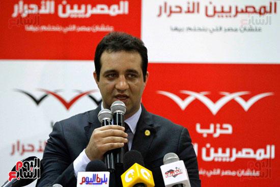 مؤتمر حزب المصريين الاحرار (11)