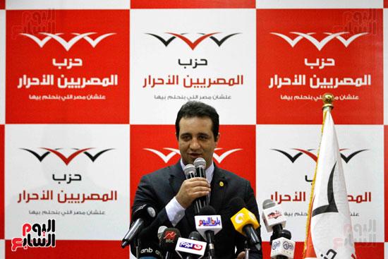 مؤتمر حزب المصريين الاحرار (12)