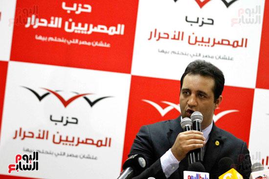 مؤتمر حزب المصريين الاحرار (13)