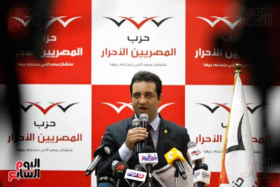 مؤتمر حزب المصريين الاحرار (14)