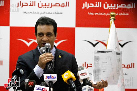 مؤتمر حزب المصريين الاحرار (15)