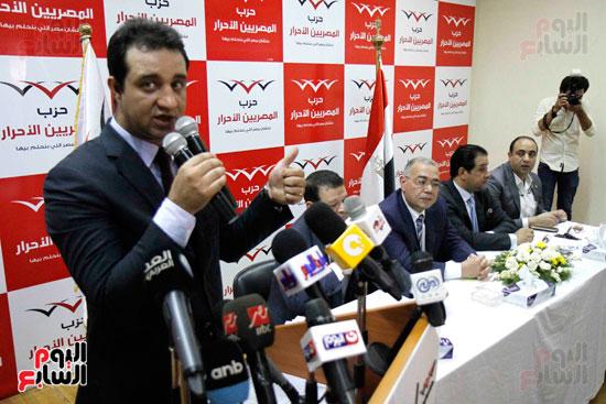 مؤتمر حزب المصريين الاحرار (16)
