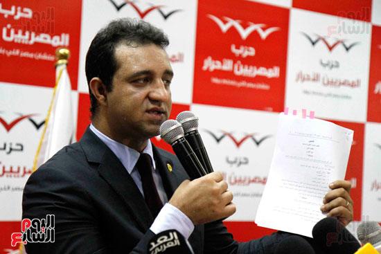 مؤتمر حزب المصريين الاحرار (17)