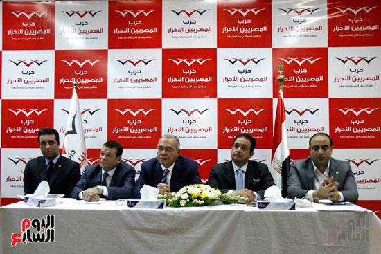 مؤتمر حزب المصريين الاحرار (18)