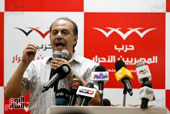 مؤتمر حزب المصريين الاحرار (19)