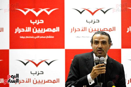 مؤتمر حزب المصريين الاحرار (21)