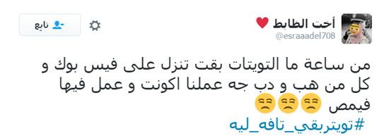 تويتر-(2)
