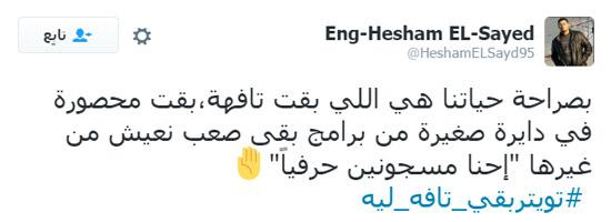 تويتر-(4)