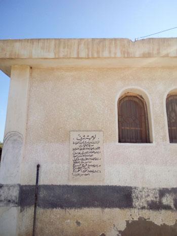 كتاتيب تحفيظ القرآن الكريم بالبحيرة (4)