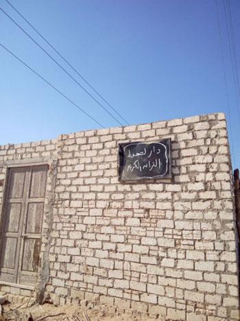 كتاتيب تحفيظ القرآن الكريم بالبحيرة (9)