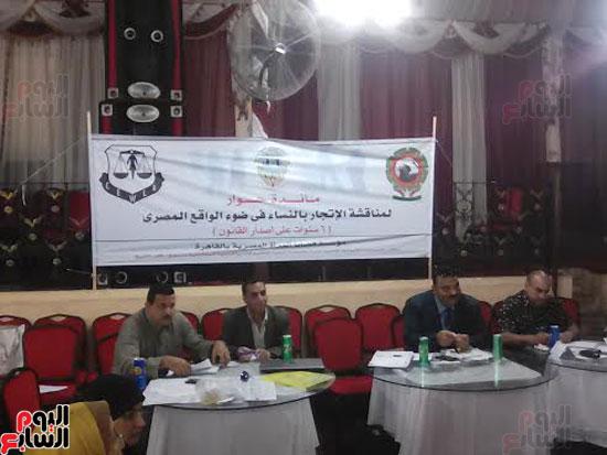 قضايا المرأة المصرية بكفر الشيخ يوصي بتضمين مادة الاتجار بالنساء في المناهج  (1)