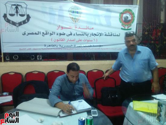 قضايا المرأة المصرية بكفر الشيخ يوصي بتضمين مادة الاتجار بالنساء في المناهج  (3)