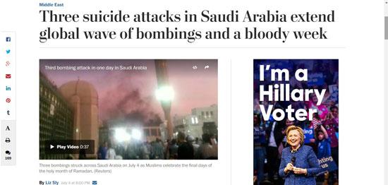 صحيفة واشنطن بوست الأمريكية