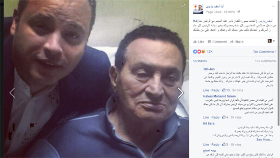 مبارك مع تامر عبد المنعم