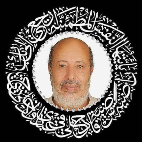 وفاة-عبد-السلام-خالد--والد-الناشطة-اليمنية-توكل-كرمان-(3)