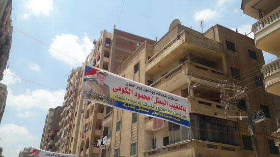 البطل محمود الكومى مع أسرته (3)