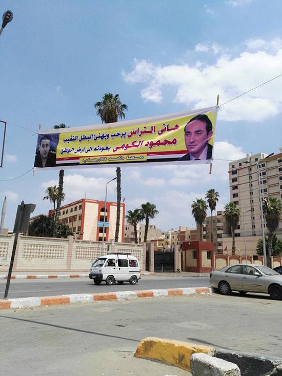 البطل محمود الكومى مع أسرته (9)