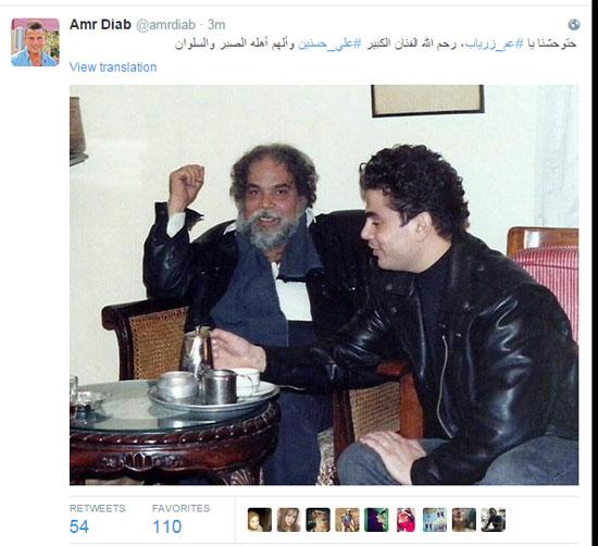 ميديا العرب عمرو دياب ناعيا على حسنين شريكه بـآيس كريم فى