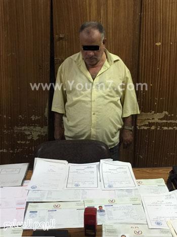 المتهم وأمامه المضبوطات -اليوم السابع -8 -2015