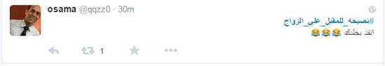 """من شعب تويتر للى على وش جواز: """"انفد بجلدك"""".. والبنات: """"بلا خيبة"""" 820151417742351"""