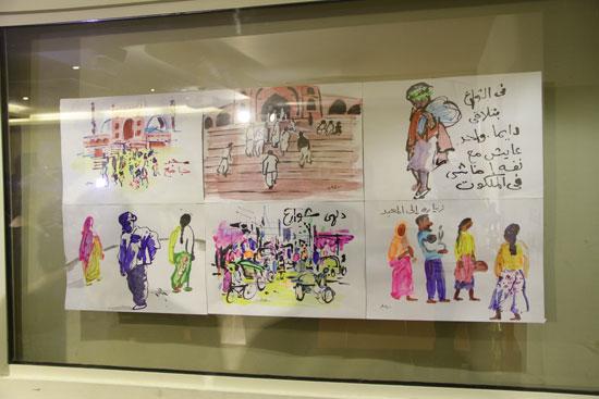 أحد لوحات الفنان محمد عبلة -اليوم السابع -8 -2015