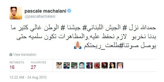 تغريدة باسكال مشعلانى  -اليوم السابع -8 -2015