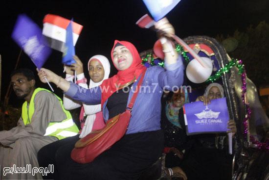 رفع أعلام مصر وقناة السويس  -اليوم السابع -8 -2015
