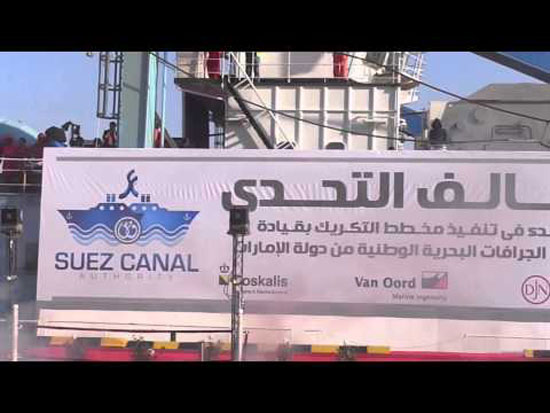 إحدى الكراكات التى تقوم بالتكريك فى بورسعيد -اليوم السابع -8 -2015