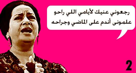 DesertRose//// كلمات اغنية (( أغداً ألقـــاك )) أم كلثوم // um kalthoom |  هوىً;واشتياق;✿❤✿ | Pinterest | Song words, Arabic words and Beautiful words