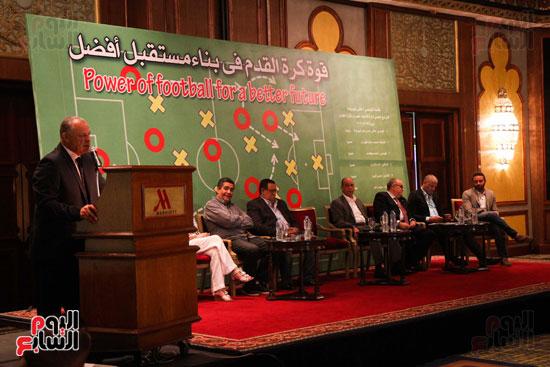 مؤتمر قائمة هانى أبو ريدة (5)