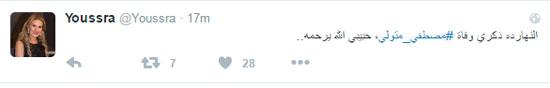 يسرا تحيى الذكرى الـ 16 لرحيل مصطفى متولى عبر تويتر