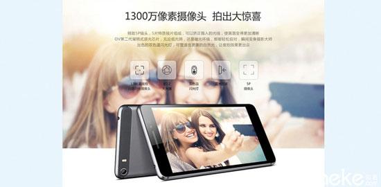 لينوفو تعلن رسميا عن هاتفها Phab Plus بشاشة 6,8 بوصة