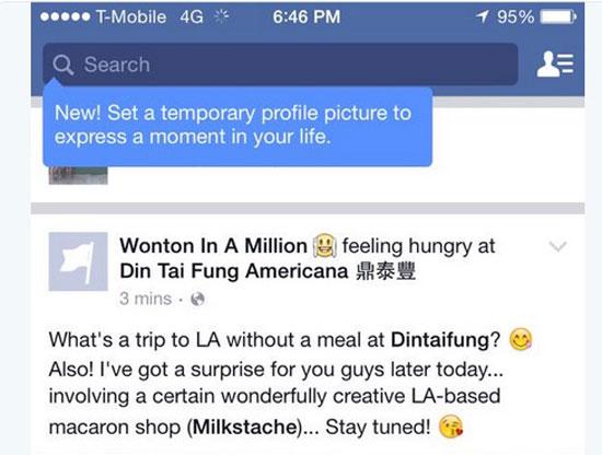 فيس بوك يطلق ميزة وضع صور بروفايل مؤقتة لدعم القضايا الطارئة للمستخدمين