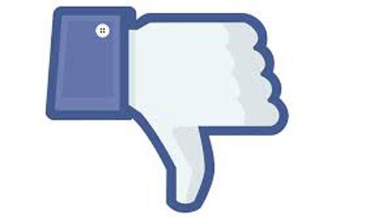 زر Dislike قريباً سيتم إضافته إلى الفيس بوك