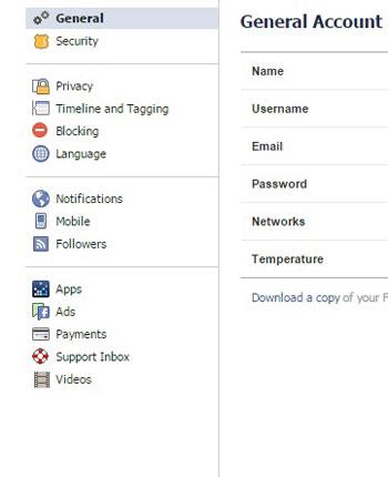 فيس بوك يطرح ميزة جديدة للمستخدمين لتفادى الإعلانات المزعجة