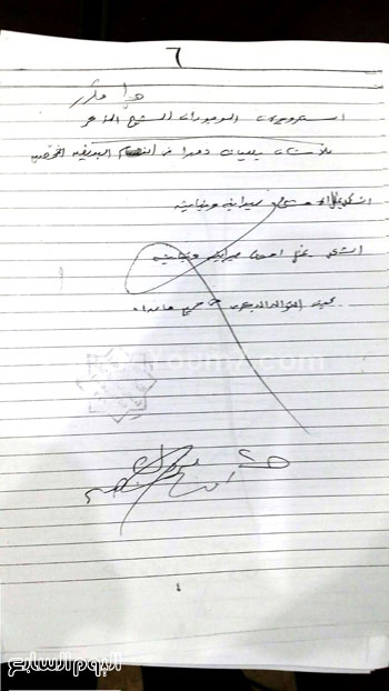 ننشر أوراق إجابات مريم صاحبة صفر الثانوى فى الكيمياء والأحياء 920152450581095