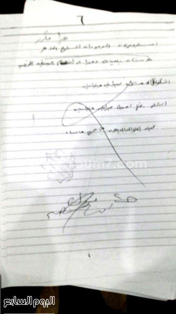 ننشر أوراق إجابات مريم صاحبة صفر الثانوى فى الكيمياء والأحياء 920152450581097