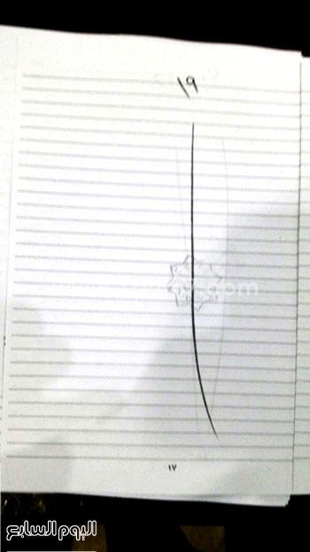 ننشر أوراق إجابات مريم صاحبة صفر الثانوى فى الكيمياء والأحياء 920152450581099