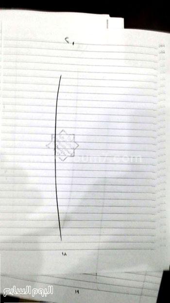 ننشر أوراق إجابات مريم صاحبة صفر الثانوى فى الكيمياء والأحياء 9201524505812412