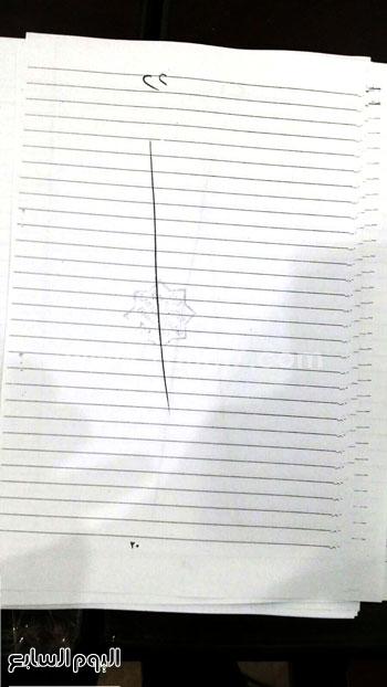 ننشر أوراق إجابات مريم صاحبة صفر الثانوى فى الكيمياء والأحياء 9201524505812415
