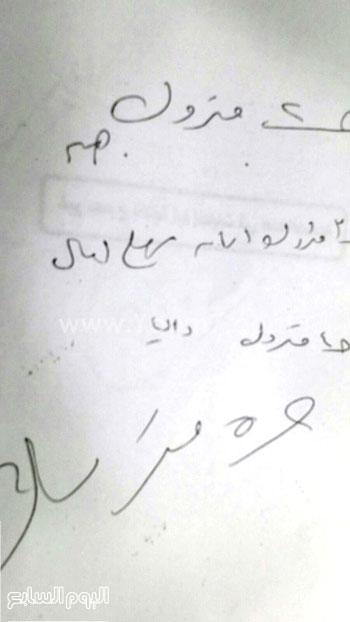 ننشر أوراق إجابات مريم صاحبة صفر الثانوى فى الكيمياء والأحياء 920152457443801-(4)
