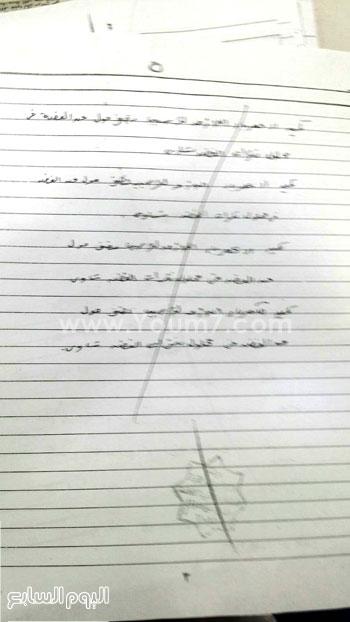 ننشر أوراق إجابات مريم صاحبة صفر الثانوى فى الكيمياء والأحياء 920152457443961-(9)