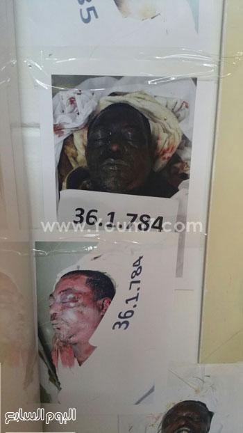 بالصور.. حجاج مجهولو الهوية ضمن ضحايا حادث تدافع منى 920152715735349IMG_2754