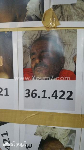 بالصور.. حجاج مجهولو الهوية ضمن ضحايا حادث تدافع منى 920152715735365IMG_2756