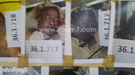 بالصور.. حجاج مجهولو الهوية ضمن ضحايا حادث تدافع منى 920152715735365IMG_2758