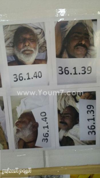 بالصور.. حجاج مجهولو الهوية ضمن ضحايا حادث تدافع منى 920152715735365IMG_2759